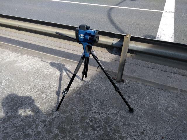 Pistola laser TruCam de la Ertzaintza